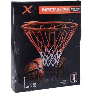 Basketbalring 46cm